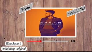 آهنگ جدید اروان - نازنین یار