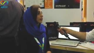 اَپی اِکو اولین ای پی آی مارکت ایرانی در اینوتکس