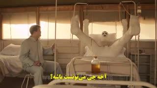 تبصره-22-02