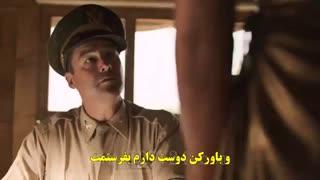 تبصره-22-06