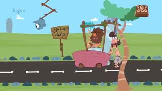 مجموعه انیمیشن گاگولا - شغل کاذب