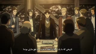 قسمت 57 (قسمت هشتم از نیمه ی دوم فصل سوم) انیمه ی attack on titan با زیر نویس فارسی