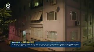دوبله سریال تلخ و شیرین  قسمت 13 Hayat Bazen Tatlidir  بازی  Birce Akalay  ترکی