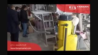 جاروبرقی صنعتی- نظافت بدون گرد و غبار