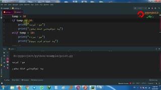 python comparison operator