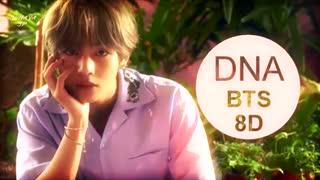 bts DNA 8D