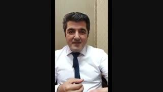 دکتر علی شاه حسینی - کیفیت - فروش بالا