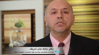 دکتر باب شریف / درشت کردن چشم