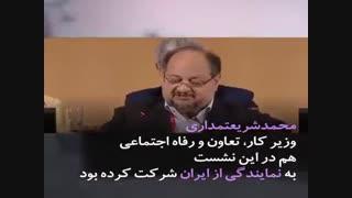 شریعتمداری در نشست جهانی کار : تحریم های آمریکا معیشت و اقتصاد کارگران و کارفرمایان ایرانی را هدف قرار داده است
