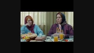 سکانس طنز فیلم تگزاس 2 / مامانش یواشکی ازدواج کرده!