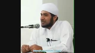 شیخ امامی قران