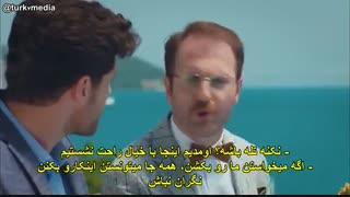 زیرنویس  چسبیده  همه جا تو  قسمت 2 Her Yerde Sen   دومین قسمت دوم سریال ترکی جدید