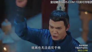 سریال چینی افسانه ی ققنوس (Legend of the Phoenix) 2019 قسمت دوم با زیرنویس فارسی آنلاین