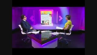 """نظر بی بی سی درباره دور جدید انتشار مجله """"شهرنامه"""""""