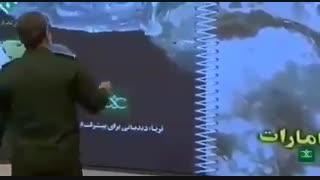 فرمانده نیروی هوافضای سپاه: