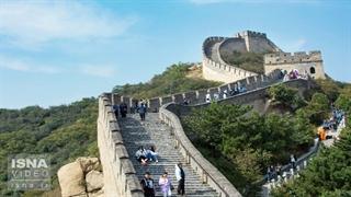مستند دیوار بزرگ چین - قسمت دوم