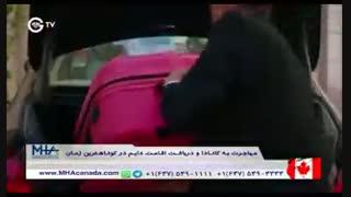 دانلود قسمت 170 سریال فضیلت خانم دوبله فارسی