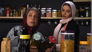 دانلود فیلم جدید پاستاریونی (کامل) (رایگان) | فیلم سینمایی پاستاریونی کمدی سام درخشانی و بهاره رهنما