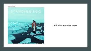 متن آهنگ good night از standing egg