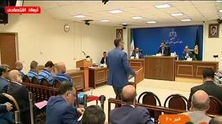 دوازدهمین جلسه دادگاه بانک سرمایه؛ ادامه دفاعیات مدیران وقت بانک سرمایه