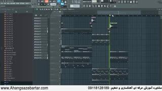 آموزش کامل آهنگسازی رپ با اف ال استودیو 20